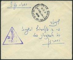 ISRAEL 1955, Dreieckiger Feldpoststempel 2329 Auf Feldpostbrief Von Den Golan-Höhen über Tel Aviv, Pracht