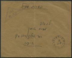 ISRAEL 1948, Dreieckiger Feldpoststempel 164 Und Armeepoststempel No. 3 Auf Feldpostbrief, Feinst (senkrecht Gefaltet)