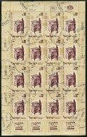 ISRAEL 286KB BrfStk, 1963, Halbanon Im Bogen (16) Auf Briefstück, Feinst, Mi. 120.-