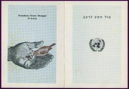 ISRAEL 282Z BrfStk, 1963, 55 A. Kampf Dem Hunger Im Senkrechten Paar Mit Zwischensteg Auf ETB, Pracht