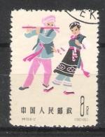 Chine : N° Yvert  1484 Oblitéré - Danses Folkloriques    . - Gebruikt