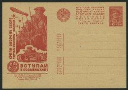 GANZSACHEN P 127I BRIEF, 1931, 10 K. Zeppelin-Ganzsachenkarte, Bild 154, Ungebraucht, Pracht