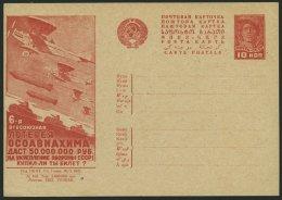 GANZSACHEN P 127I BRIEF, 1931, 10 K. Zeppelin-Ganzsachenkarte, Bild 103, Ungebraucht, Pracht
