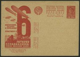 GANZSACHEN P 127I BRIEF, 1931, 10 K. Zeppelin-Ganzsachenkarte, Bild 102, Ungebraucht, Pracht