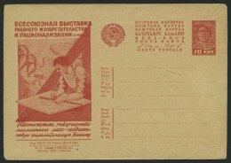GANZSACHEN P 127I BRIEF, 1931, 10 K. Zeppelin-Ganzsachenkarte, Bild 71, Ungebraucht, Feinst