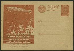 GANZSACHEN P 103 BRIEF, 1931, 5 K. Zeppelin-Ganzsachenkarte, Bild 29, Ungebraucht, Pracht