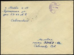 SOWJETUNION 1964, Feldpostbrief Aus Moskau An Das Feldpostamt 58452 Des 47. Gardepanzerregiments Der 16. Gardepanzerdivi