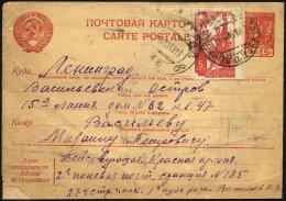 SOWJETUNION P 147 BRIEF, 1939, 15 K. Rotorange Ganzsachenkarte Mit Zusatzfrankatur Als Feldpostkarte Des 274. Schüt