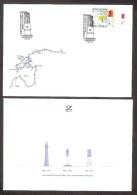 Lighthouses  2016 Estonia Stamp With Label FDC Virtsu Lighthouse