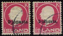 DIENST D 41I/II O, 1922, 2 Kr. Karminrosa, Mit Und Ohne Punkt, üblich Gezähnt Pracht, Mi. 100.-