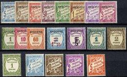FRANZÖSISCHE-POST P 1-20 *, Portomarken: 1931-41, Komplett, Falzrest, 20 Prachtwerte