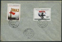 ALBANIEN 2264/5 BRIEF, 1985, 40. Jahrestag Des Sieges Auf Umschlag Mit Ersttagsstempeln, Pracht, R!, Auflage Nur 1370 S&