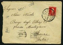 ALBANIEN 303 BRIEF, 25.5.1940, 15 Q. Rot Auf Luftpostbrief Während Der Italienischen Besetzung Von SHKODER Nach Ita