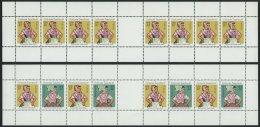 ZUSAMMENDRUCKE MHB A12/3 **, 1971, Markenheftchenbogen Trachten, Pracht, Mi. 280.-