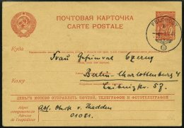 FELDPOST II. WK BELEGE 1941, Russische Ganzsachenkarte Aus Den Ersten Kriegstagen Des Rußland-Feldzugs, Feldpostst