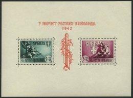 SERBIEN Bl. 4I **, 1943, Block Kriegsinvaliden Mit Abart Kerbe Innen Im Rechten H, Pracht, R!, Fotoattest Krischke, Mi.