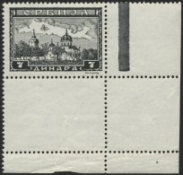 SERBIEN 79L **, 1942, 7 Din. Klöster Mit Unten Anhängendem Leerfeld, Herstellungsbedingter Gummiknitter, Prach