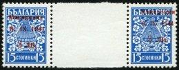MAKEDONIEN 2ZW **, 1944, 3 Auf 15 St. Hellblau Im Waagerechten Paar Mit Zwischensteg, Pracht, R!, Mi. 600.-