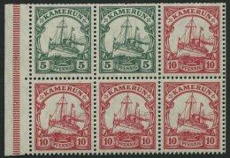 KAMERUN H-Bl. 13B **, 1913, Heftchenblatt Kaiseryacht, Ränder Nicht Durchgezähnt, Heftchenzähnung, Postfr