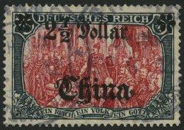 DP CHINA 47IAL IIa O, 1906, 21/2 D. Auf 5 M., Mit Wz., Friedensdruck, Abstand 9 Mm, Pracht, Gepr. Jäschke-L., Mi. 1