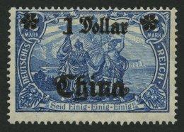 DP CHINA 45IIBRI *, 1919, 1 D. Auf 2 M., Mit Wz., Kriegsdruck, Gezähnt B, Aufdruck Glänzend, Abstand 10.2 Mm,