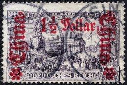 DP CHINA 36A O, 1905, 11/2 D. Auf 3 M., Ohne Wz., Gezähnt A, üblich Gezähnt Pracht, Mi. 150.-