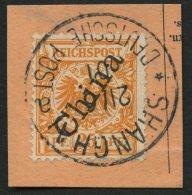 DP CHINA 5IIa BrfStk, 1898, 25 Pf. Steiler Aufdruck, Stempel SHANGHAI * A, Postabschnitt, Pracht