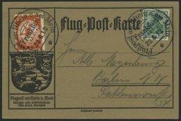 Dt. Reich VI BRIEF, 1912, 20 Pf. E.EL.P. Mit Sonderstempel Frankfurt 22.6.12, Prachtkarte, Mi. 2200.-