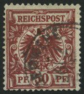 Dt. Reich 50ab O, 1889, 50 Pf. Dunkelfeuerrot, Normale Zähnung, Pracht, Gepr. Jäschke-L., Mi. 280.-