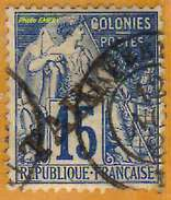 Tahiti 1893 P 12 Oblitéré              La Photo Est Celle Du Produit Fourni. - Tahiti