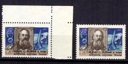 Russie YT N° 1967, Deux Timbres Neufs ** MNH. TB. A Saisir!
