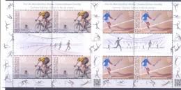 2016. Olympic Games Rio De Janeiro, 2 Sheetlets, Mint/** - Sommer 2016: Rio De Janeiro