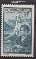 FRANCE ANNEE 1938 N° 417 NEUF***