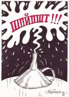 FERREIRA Bernard   - édtion De L'auteur  -  Entonnoir  -  CPM  10.5x15  Neuve TBE 1985