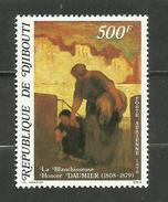 Djibouti POSTE AERIENNE N°133 Neuf** Cote 12 Euros