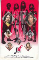 """JAPAN - JD"""" Beauty Athlete(110-011), Used - Music"""