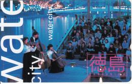JAPAN - Water City(110-016), Used - Music