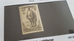LOT 329063 TIMBRE DE FRANCE NEUF** N°420 VALEUR 21 EUROS
