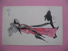"""CPA Carte Représentant Une """" Femme élégante En Rose Et Noir - Les Entravées  """" Signé ( Carlos Bady) - Ilustradores & Fotógrafos"""