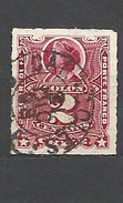 CHILE     1878 -1881 Christopher Columbus, 1451-1506 Rouletted 8½USED