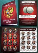 Russia, 2016, Russian Leaders, Colored 12 Coins X 1 Rubel In Album - Russia
