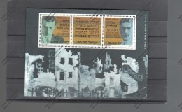 ISRAEL Nº HB 25