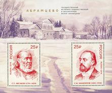 Russia, Abramtsevo Museum-Reserve, 2016, S/s - Blocks & Sheetlets & Panes