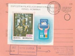 POSTAL HISTORY; AVIS DE RECEPTION - EXHIBITION PHILATELIQUE ISRAEL-ROMANIA,BLOCK,1993, RARE! ROMANIA