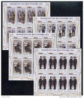 Russia, 2013, Police Uniform, 4 Sheets