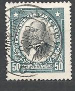 """CHILE     1911 Personalities - Inscribed """"CHILE CORREOS"""" Federico Errazuriz Zanartu   Used"""