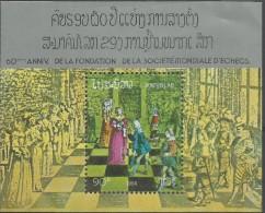 Laos Block 101, 60 Jahre Internationaler Schachverband, 1984. Postfrisch Mi. 3,50 €