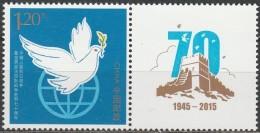 China - 2015 - 70 Years Peace (MNH, **)