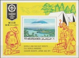 Manama (Ajman) - 1971 - Scout Movement (MNH, **)