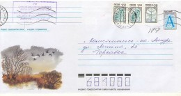 Russia. 1997. Pre-Stamped Envelope. Used.
